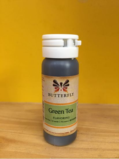 Picture of BUTTERFLY GREEN TEA FLAVOR